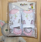 Playshoes beebipapud